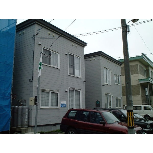 北海道札幌市西区発寒一条3丁目