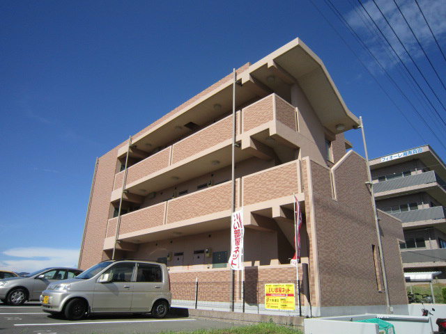 神奈川県平塚市真田3丁目