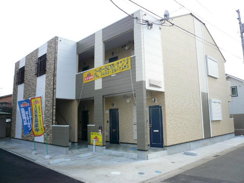 神奈川県平塚市四之宮3丁目