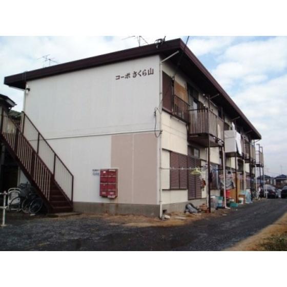 神奈川県大和市上和田