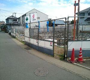 神奈川県茅ヶ崎市円蔵