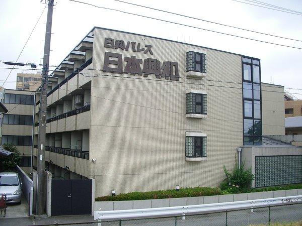 新着賃貸11:神奈川県川崎市多摩区宿河原1丁目の新着賃貸物件