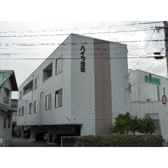 鳥取県米子市車尾5丁目