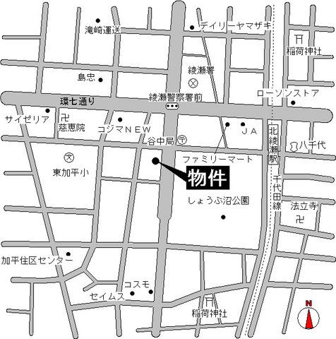東京都足立区加平1丁目